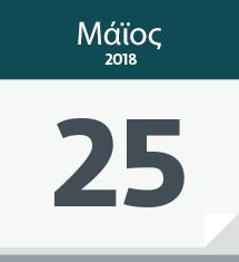Calendar 25 May