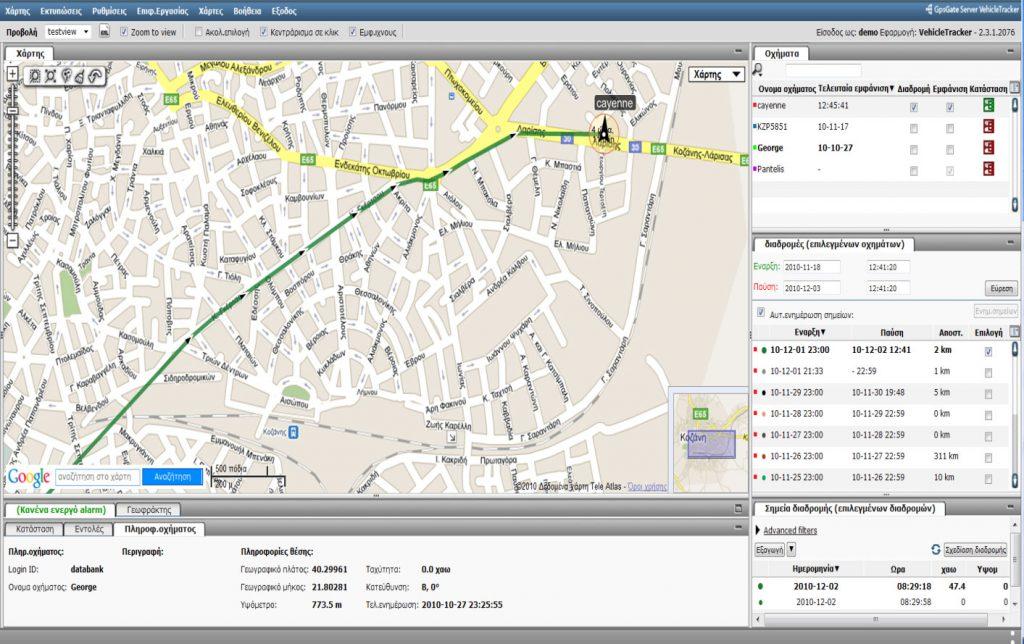 Databank Fleet Management Screenshot 1