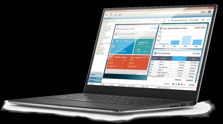 Soft1 for Startups Screen